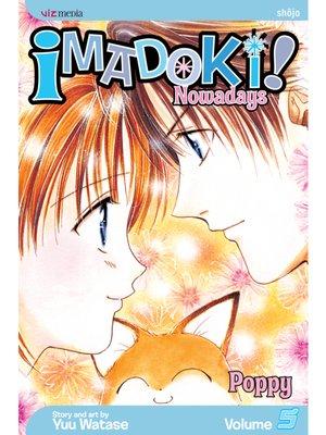 cover image of Imadoki!, Volume 5