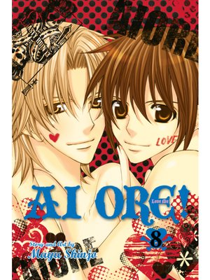 cover image of Ai Ore!, Volume 8