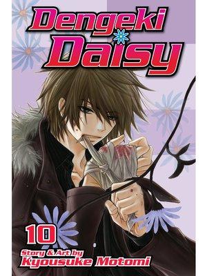 cover image of Dengeki Daisy, Volume 10