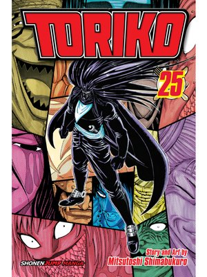 cover image of Toriko, Volume 25