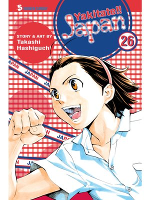 cover image of Yakitate!! Japan, Volume 26