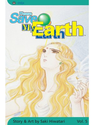 cover image of Please Save My Earth, Volume 5