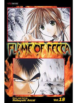 cover image of Flame of Recca, Volume 18