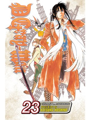 cover image of D.Gray-man, Volume 23