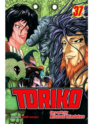 cover image of Toriko, Volume 37