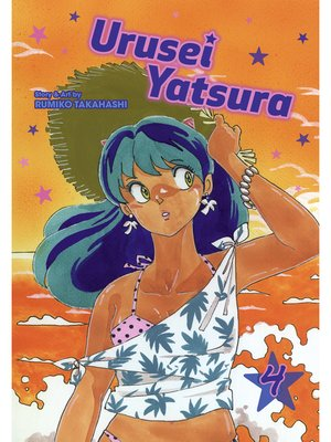 cover image of Urusei Yatsura, Volume 4