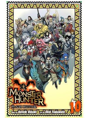 cover image of Monster Hunter: Flash Hunter, Volume 10