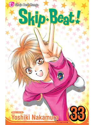 cover image of Skip Beat!, Volume 33