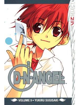 cover image of D・N・ANGEL, Volume 13