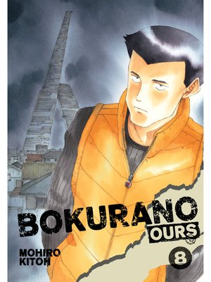 cover image of Bokurano: Ours, Volume 8