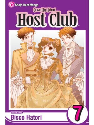 cover image of Ouran High School Host Club, Volume 7