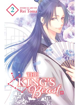 cover image of The King's Beast, Volume 2
