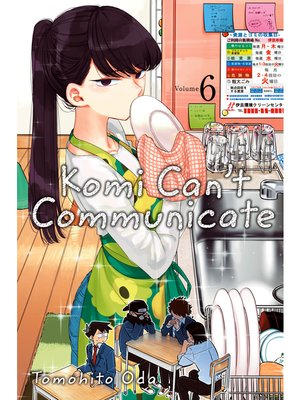 cover image of Komi Can't Communicate, Volume 6