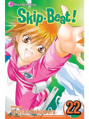 cover image of Skip Beat!, Volume 22