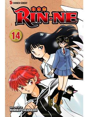 cover image of RIN-NE, Volume 14
