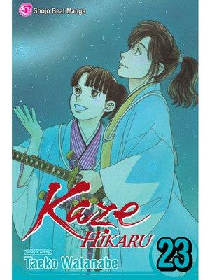 cover image of Kaze Hikaru, Volume 23