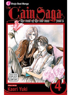 cover image of The Cain Saga, Volume 4 (Part 2)