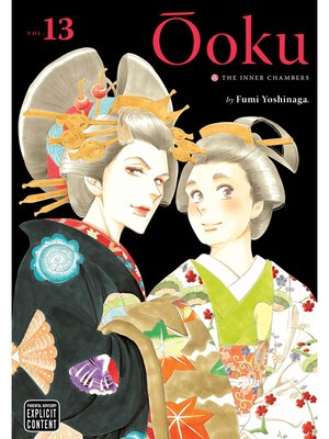 cover image of Ôoku: The Inner Chambers, Volume 13