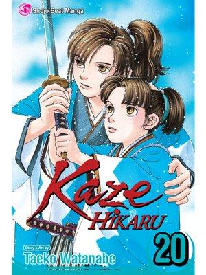 cover image of Kaze Hikaru, Volume 20