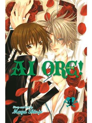 cover image of Ai Ore!, Volume 4