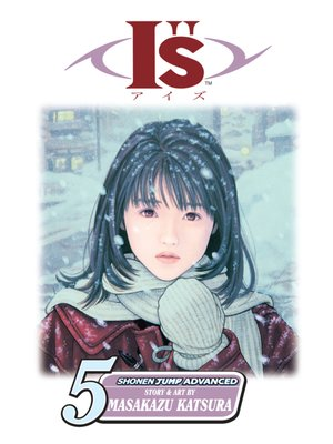 "cover image of I""s, Volume 5"