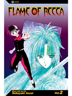 cover image of Flame of Recca, Volume 2