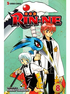 cover image of RIN-NE, Volume 8