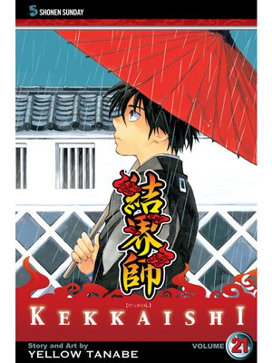 cover image of Kekkaishi, Volume 21