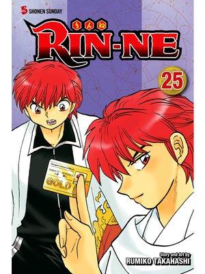 cover image of RIN-NE, Volume 25