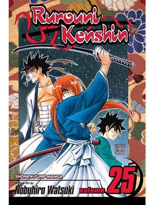 cover image of Rurouni Kenshin, Volume 25