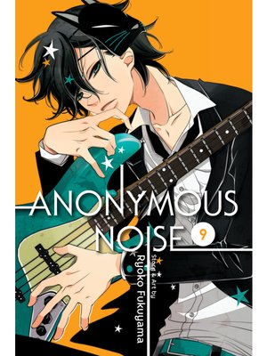 cover image of Anonymous Noise, Volume 9