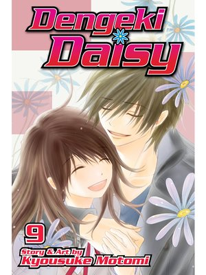 cover image of Dengeki Daisy, Volume 9