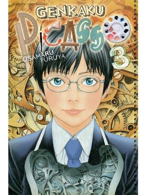 cover image of Genkaku Picasso, Volume 3