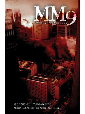cover image of MM9