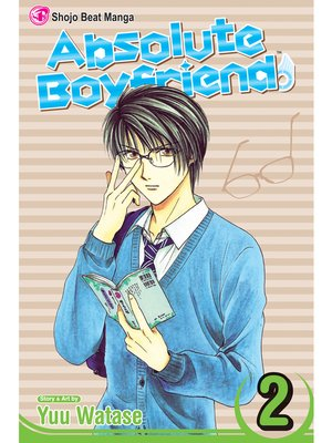 cover image of Absolute Boyfriend, Volume 2