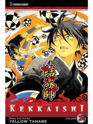 cover image of Kekkaishi, Volume 24
