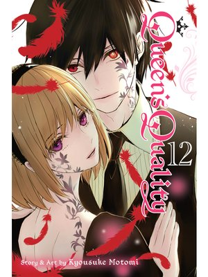 cover image of Queen's Quality, Volume 12