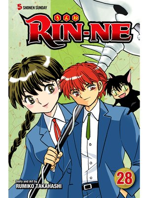 cover image of RIN-NE, Volume 28