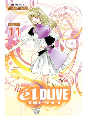 cover image of élDLIVE, Volume 11