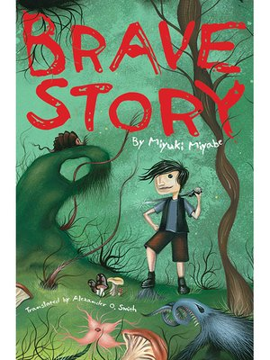 cover image of Brave Story