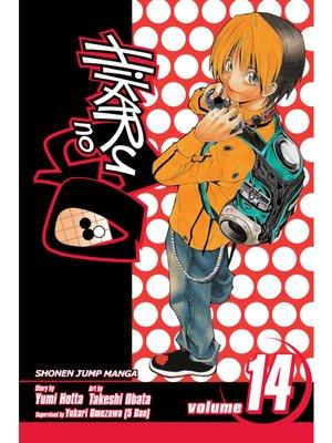 cover image of Hikaru no Go, Volume 14