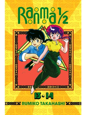 cover image of Ranma 1/2 (2-in-1 Edition), Volume 7