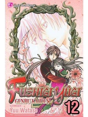 cover image of Fushigi Yûgi: Genbu Kaiden, Volume 12