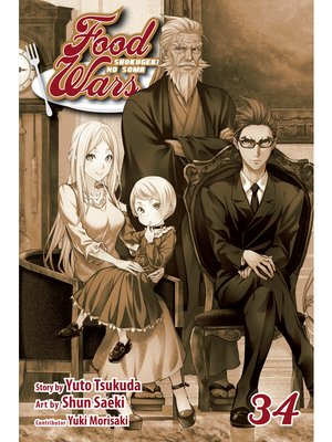 cover image of Food Wars!: Shokugeki no Soma, Volume 34