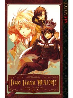 cover image of Kyo Kara MAOH!, Volume 6