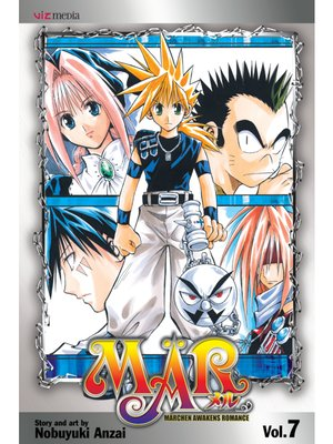 cover image of MÄR, Volume 7