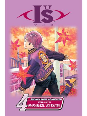 "cover image of I""s, Volume 4"