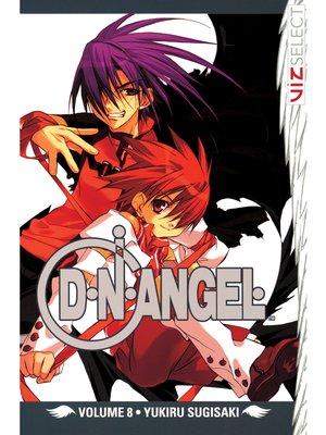 cover image of D・N・ANGEL, Volume 12