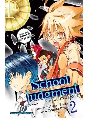cover image of School Judgment: Gakkyu Hotei, Volume 2