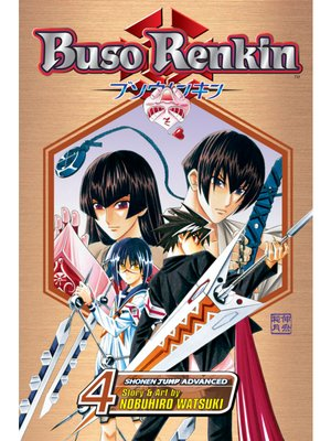cover image of Buso Renkin, Volume 4